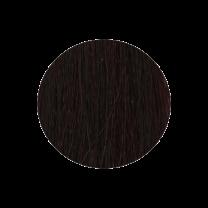 Vitality's Art 4/5 mahagonibraun